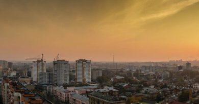 Вид на Харьков