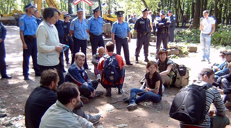 Протест парк Горького
