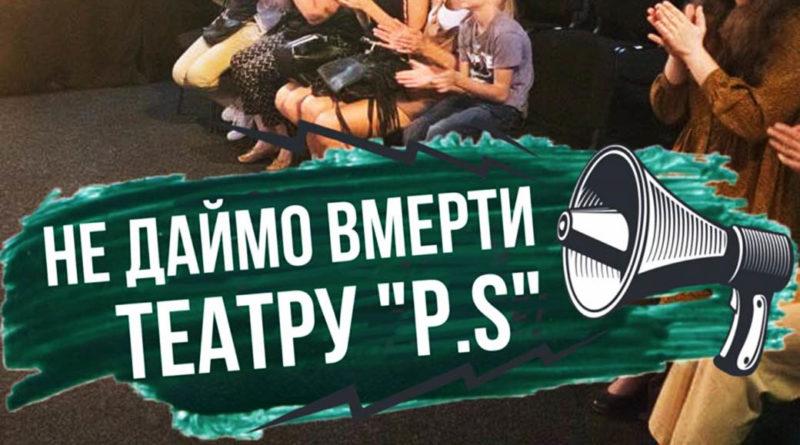 Обращение к жителям Харькова