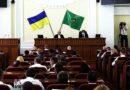 Сессия Харьковского городского совета