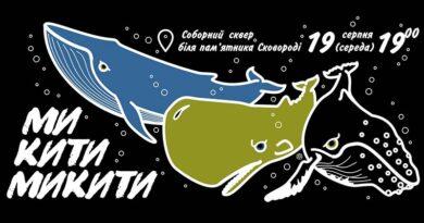 Афиша акции в поддержку Никиты Соловьева