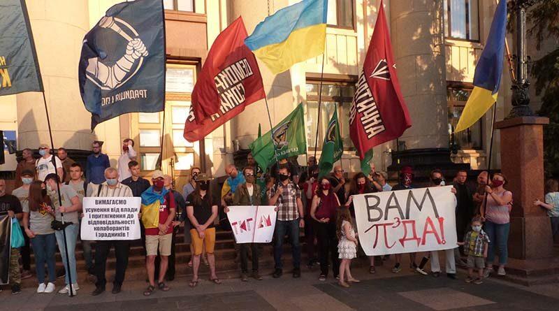 Акция протестов в Харькове