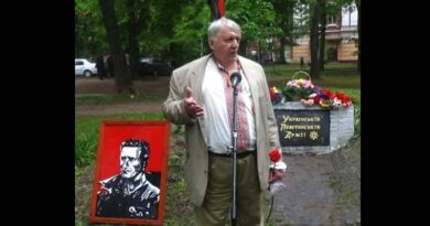 Анатолій Сергієнко
