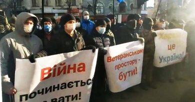 Акция протеста под Харьковским городским советом