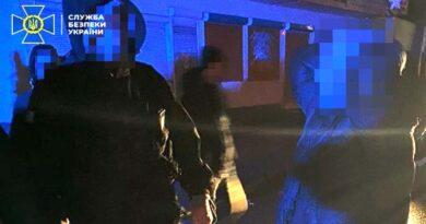 Задержание сотрудников полиции