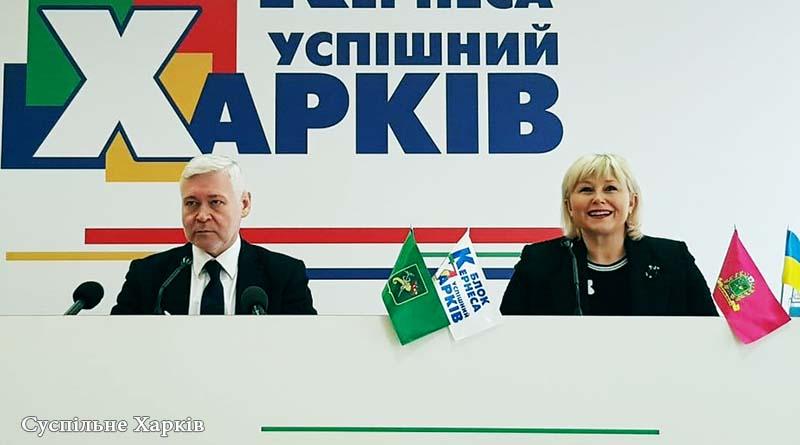 Терехов во время пресс-конференции