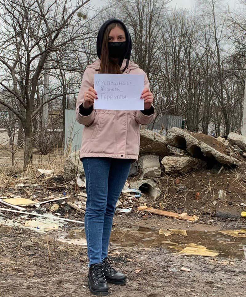 стихийная свалка в Харькове