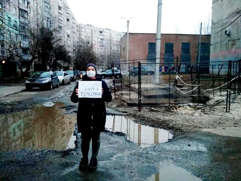 разбитые внутриквартальные дороги в Харькове