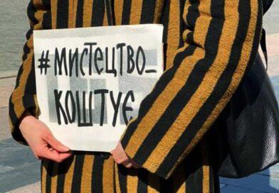 акция протеста актеров харьковских театров