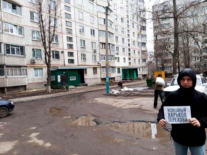 проблемное ЖКХ в Харькове